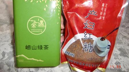 红糖和茶叶一起喝下去, 对身体有这么多的好处, 快来试一下吧
