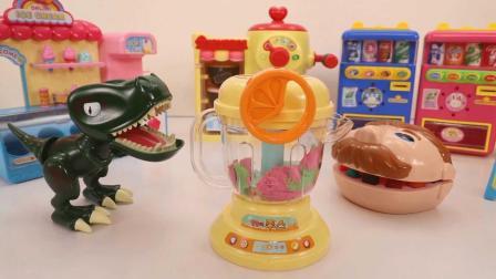 宝宝巴士玩具 水果冰沙真好吃
