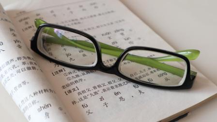 老年人不戴老花镜视力模糊, 教你用纸自制小工具, 看书看报变清楚