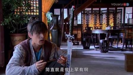 仙剑奇侠传三:景天真是小财迷,第一次见魔剑就觉得它很值钱