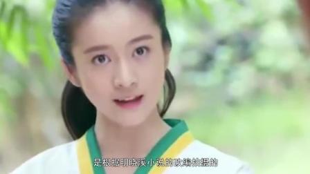"""《旋风少女3》杨洋霸气回归, 看到""""戚百草""""观众激动了!"""