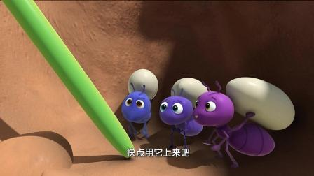 《萌鸡小队》小麦奇非常的聪明, 想出了一个好办法, 救了小蚂蚁哦