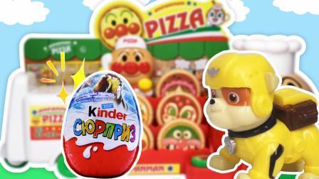 月采汪汪队立大功玩具 小砾点披萨外卖得奇趣蛋