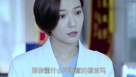 急诊科医生: 江晓琪这暴脾气, 敢说她坏话, 直接怼的你没话说