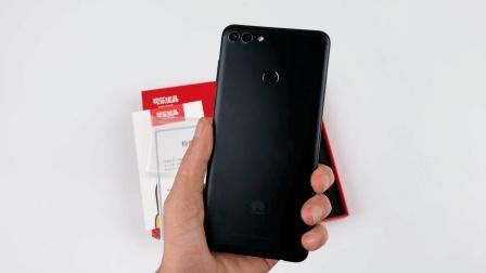 1038元的华为畅享8Plus开箱, 一拿到手机: 这真的是千元机?