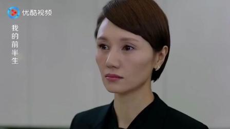 唐晶成了辰星的副总, 第一件事就是开除凌玲, 放狠话的样子太帅了