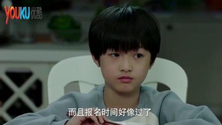 凌玲露后妈嘴脸, 差别对待两个孩子, 陈俊生悔之晚矣