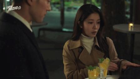 《我身后的陶斯》苏志燮对郑仁仙说: 别紧张, 你身后有陶斯在!