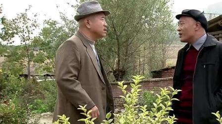 乡村爱情: 赵四火急火燎的追上刘能, 竟拿这件事威胁他!