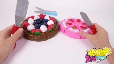 小沸具乐园 玩具实验室好漂亮的巧克力和草莓奶油蛋糕