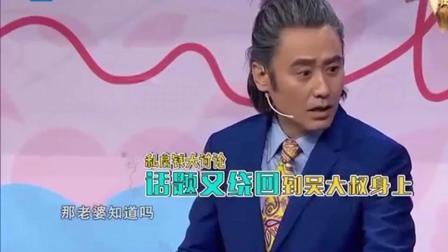 """王牌对王牌: 沙溢藏私房钱, 而吴秀波直言""""我卡上有钱""""!"""