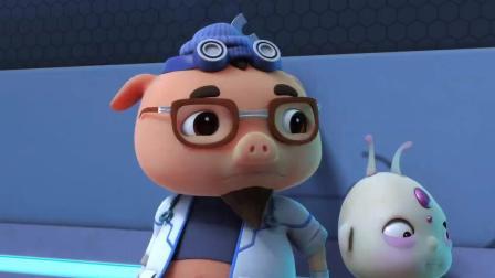 猪猪侠之超星萌宠 猪猪侠与模糊博士总部集结