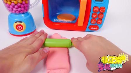 小沸具乐园 玩具实验室一起做好吃又好看的奶油草莓蛋糕