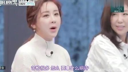 妻子的味道: 韩国明星来到广州, 中国爸妈拿出茅台请客, 韩国人看了很羡慕