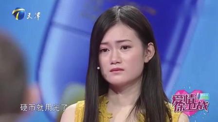 女友吐槽男友脾气暴躁, 吵架怒摔自行车, 涂磊狠批女生不懂包容!