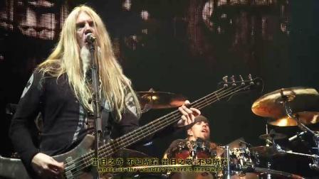 Nightwish夜愿 I Want My Tears Back 地板姐好粗壮, 气势骇人!