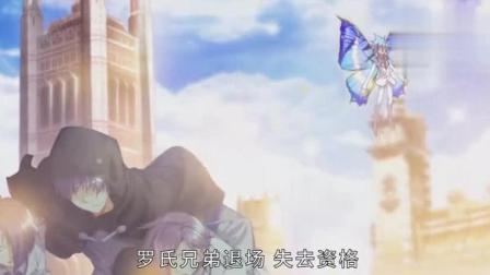 斗罗大陆: 唐舞桐一招将对方二人打倒, 不愧是唐三女儿