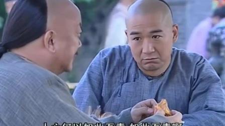 铁齿铜牙纪晓岚: 和珅要吃耗子药还嫌噎着慌, 纪晓岚给他倒上水, 和珅却哭了