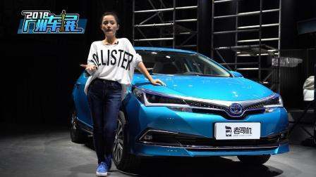 广州车展: 百公里油耗仅4.3L 卡罗拉双擎E+亮相 支持纯电续航50km