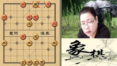 象棋: 残局多小卒, 妥妥的赢棋!