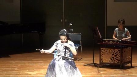 《苏南小曲》, 霍晓君二胡演奏