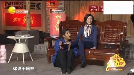 赵海燕和宋小宝表演小品《纯爷们儿》, 笑点十足