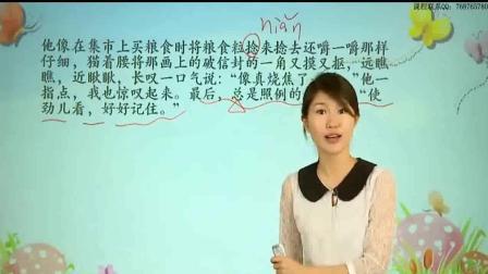 初中语文: 记叙文线索题答题技巧, 找对线索, 明确主旨