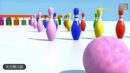 趣味益智动画片 七彩保龄球汽车车库学习数字认识颜色少儿英语动画片