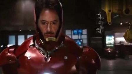 钢铁侠正式穿上盔甲, 决定找那些坏蛋复仇, 简直帅炸天!