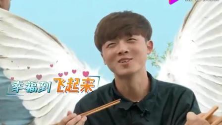 变形计: 刘一鸣和农村爸爸参加葬礼, 这下伙食终于吃到肉了