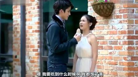 泰国版《浪漫满屋》, 帅男靓女超越韩版!