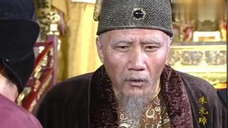 朱元璋双眼瞎了看不见, 用这个法子震慑大臣, 果真不愧是朱元璋