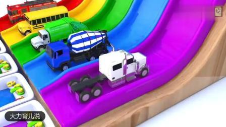趣味益智卡画片工程车: 搅拌车钩机挖掘机垃圾车一起学英语学颜色