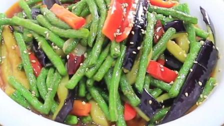 难怪饭店里的豆角茄子那么好吃, 看看大厨怎么做的, 讲解非常到位