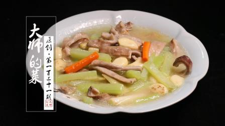 家常菜一定少不了它——大蒜肚条, 猪肚好吃的诀窍原来是它!
