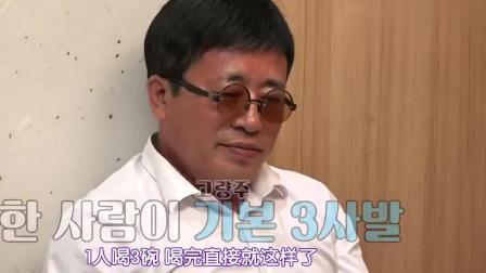 """妻子的味道: 中国婆婆喝酒对瓶吹, 吓得韩国演播厅""""一片哗然!"""