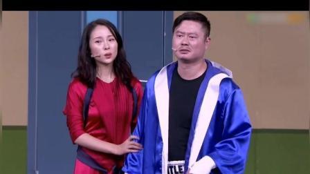 小夫妻讨论如何打拳能赢, 妻子居然想到要打丈夫两个耳光