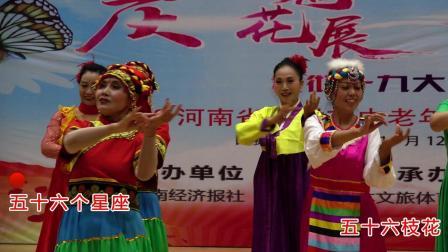 舞蹈: 爱我中华(紫荆花艺术团)