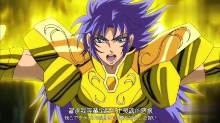 圣斗士星矢-童虎果然有大哥风范! 撒加在他面前也只有听话的份!