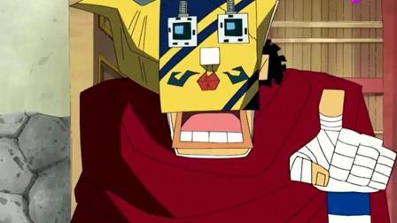海贼王: 都嘲笑他的恶魔果实能力, 他生气发出大招, 将司法岛劈开
