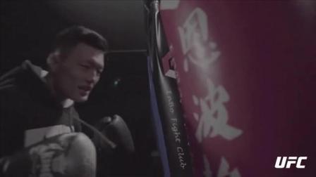 UFC北京 苏木达尔基: 作为首位中国藏族选手征战八角笼无比自豪!