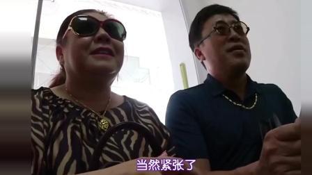 韩综妻子的味道: 中国公公太壕, 带一大沓现金给未来孙子起名!