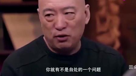 圆桌派: 整天牛逼哄哄的是真正的成功人士吗? 听听窦文涛怎么说!