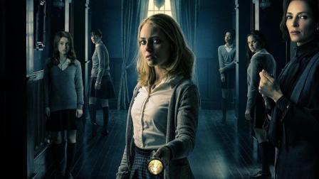 学校只有5个学生, 且全是女孩子, 一到晚上, 便会出现可怕的事情!
