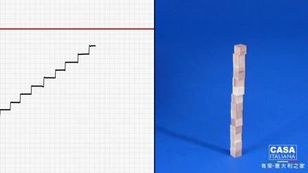 视觉: 随重力而不断变化的线!