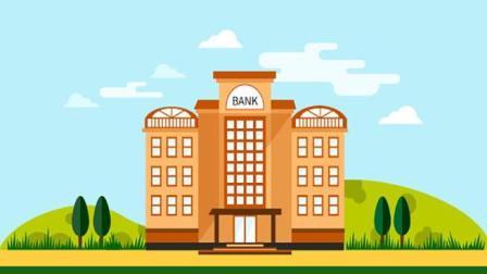 银行最新利率表! 四大行与城商行, 哪里存钱更划算?