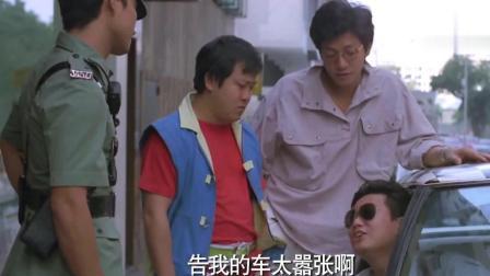 陈百祥: 可不可以多开一张告我的车太嚣张, 嚣张要罚多少钱