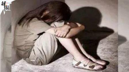 5岁女童遭男生侵犯 老师全程玩手机