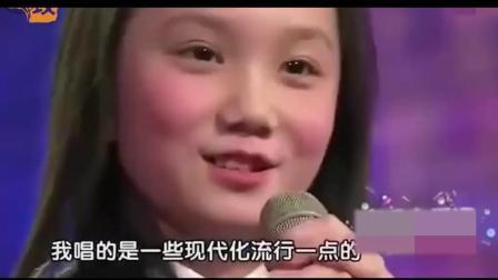 小女孩一開口唱歌, 導師們驚訝了, 堪稱天籟之音!