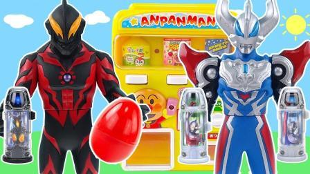 怪兽枪水果香蕉, 罗布奥特曼打怪兽玩具游戏